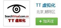 关注TechTarget 虚拟化微博