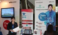TechTarget中国在等您